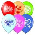 """Изображение 12* шары с рисунком """"С Днем Рождения"""" 50 шт."""