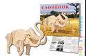 Изображение 9203 Слоненок, сборная модель из дерева.(Рыжий кот)