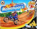 Изображение Гонки 3Д Мотокросс, Игра настольная, арт.03846 Русс.Стиль