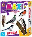 Изображение Пазл Макси (Русский стиль) ,  микс, 03520,03530,03532