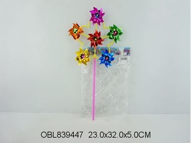 Изображение 8311-10 вертушка, в пакете 394479
