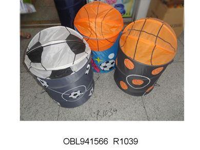 Изображение 1039 R  корзина п/игрушки, в пакете, 415661