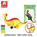 Изображение 200031524 заводилка динозавр, в пакете 031524