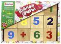 """Изображение Кубики """"Цифры"""" деревянные неокрашенные 12 шт. Алатойс"""