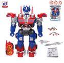 Изображение 6020 робот на р/у, в коробке 100983409