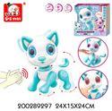 Изображение 8310 В игрушка интерактивн. (кошка), в коробке 200289297