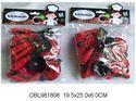 Изображение 660-1/-2 набор посуды, в пакете 981808