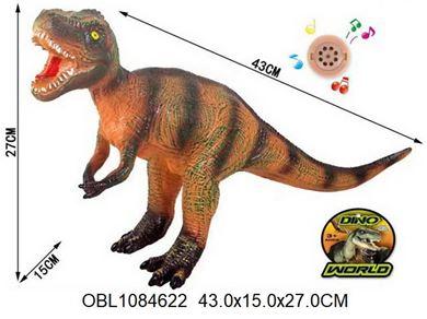 Изображение 66006 динозавр музык., 43 см, в пакете 1084622