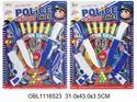 Изображение 108-41 набор полицейского оружия, п/блистером 1116523