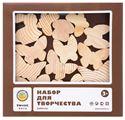 Изображение 806 набор для творчества Бабочки Томик