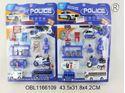 Изображение 898 Е-21 набор полицейск. участок с техникой, на картоне 1166109