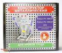 Изображение Констр. металл. для уроков труда 3в1, арт.02214
