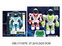 Изображение 6002 Е робот р/у , в коробке 1113079