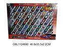 Изображение 822 набор гонок метал., 50 шт/в коробке 1124690
