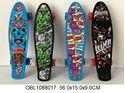 Изображение 322 S-SY скейт цветной, 56см 1088017