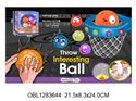 Изображение 808 В набор игра баскетбол д/воды, в коробке 1283644
