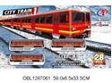 Изображение 5510 железная .дорога, 28 дет.,  в коробке 1287061