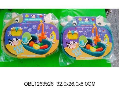 Изображение 6065 раковина детск., игров., на батар., в пакете 1263526